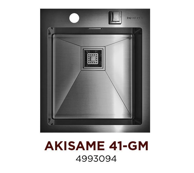 Кухонная мойка стальная OMOIKIRI AKISAME 41-GM (4993094)