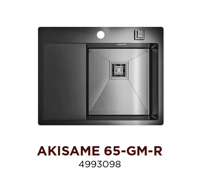 Кухонная мойка стальная OMOIKIRI AKISAME 65-GM-R (4993098)