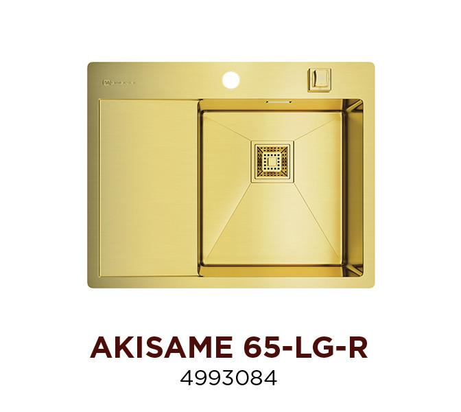 Кухонная мойка стальная OMOIKIRI AKISAME 65-LG-R (4993084)