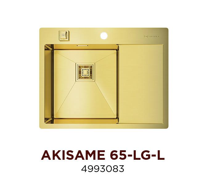 Кухонная мойка стальная OMOIKIRI AKISAME 65-LG-L (4993083)