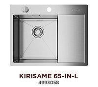 Кухонная мойка стальная OMOIKIRI KIRISAME 65-IN-L (4993058)