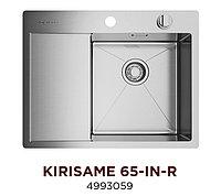 Кухонная мойка стальная OMOIKIRI KIRISAME 65-IN-R (4993059)