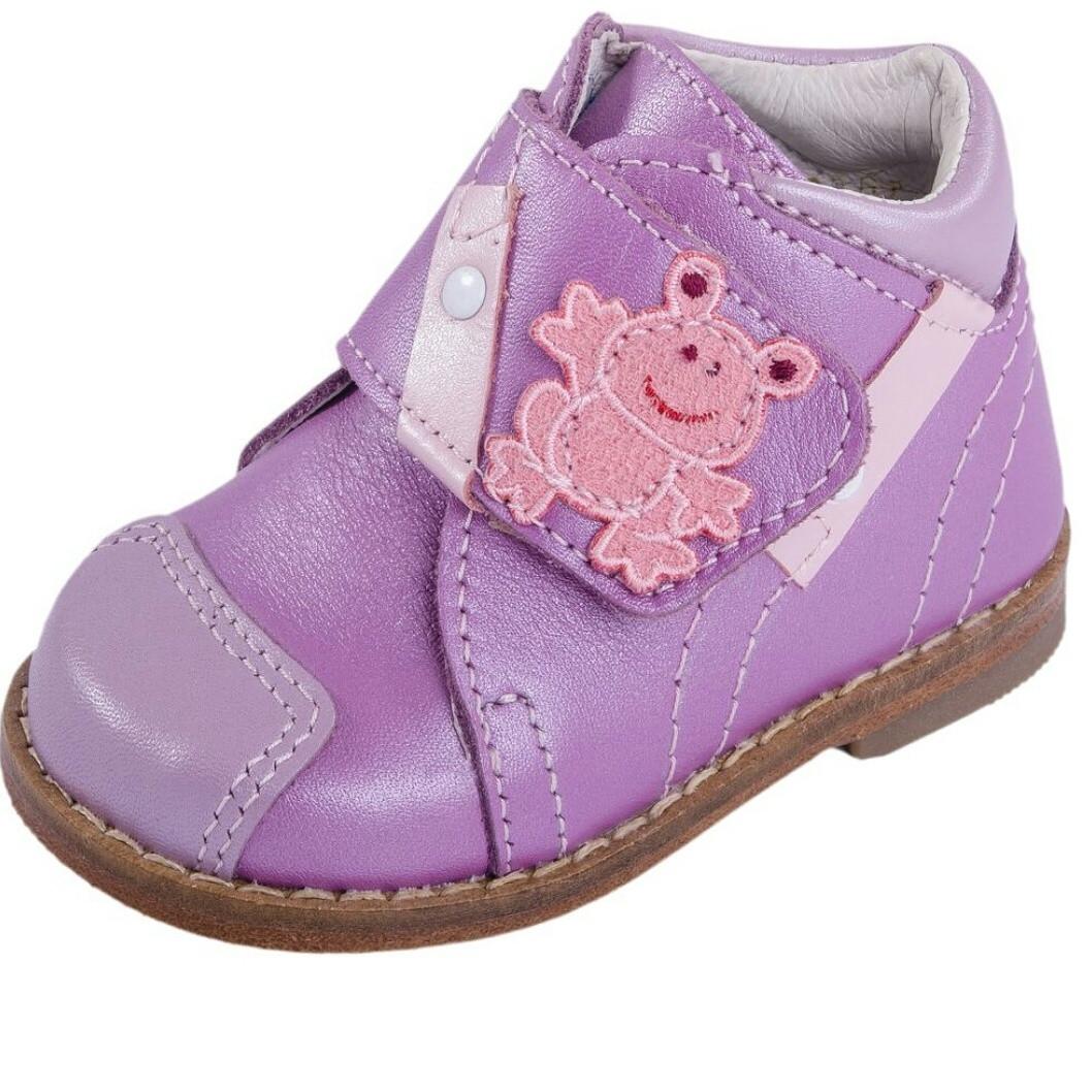 Босоножки детские для девочки (первые шаги)
