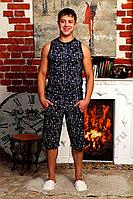 Трикотажный костюм для мужчин, Россия