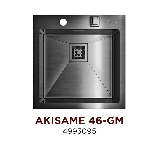 Кухонная мойка стальная OMOIKIRI AKISAME 46-GM (4993095)