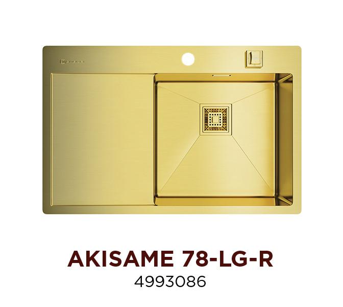 Кухонная мойка OMOIKIRI AKISAME 78-LG-R (4993086)