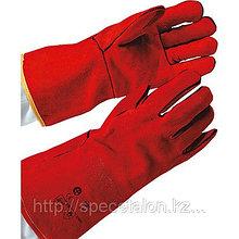 Средство защиты рук