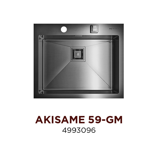 Кухонная мойка OMOIKIRI AKISAME 59-GM (4993096)