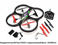 Радиоуправляемый квадрокоптер WLToys V262C c видеокамерой и аппаратурой 2.4G