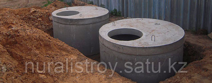 Строительство и монтаж канализации