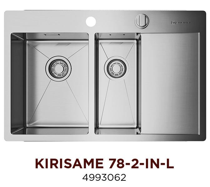 Кухонная мойка OMOIKIRI KIRISAME 78-2-IN-L (4993062)