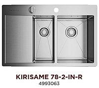 Кухонная мойка OMOIKIRI KIRISAME 78-2-IN-R (4993063)