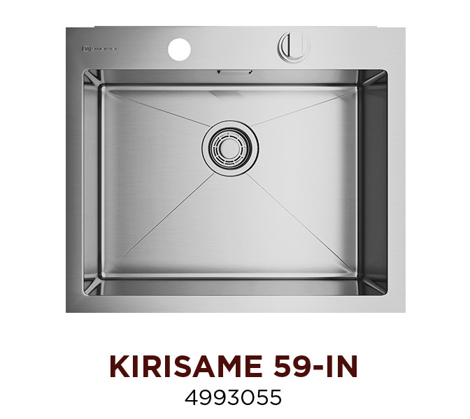 Кухонная мойка OMOIKIRI KIRISAME 59-IN (4993055)