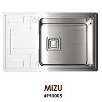 Кухонная мойка OMOIKIRI MIZU 71-1-R (4993005)