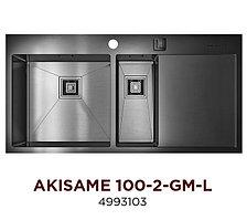Кухонная мойка OMOIKIRI AKISAME 100-2-GM-L (4973103)