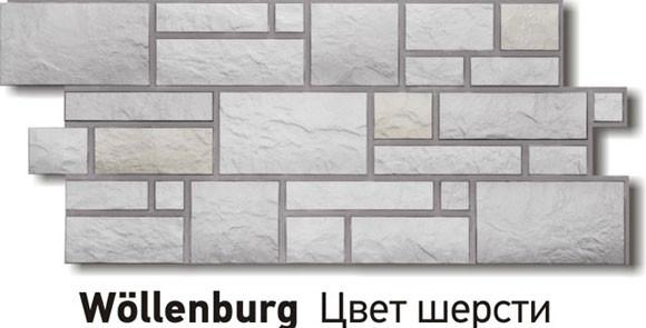 """Фасадная панель Дёке """"Burg"""" (уникальный цвет шерсти)"""