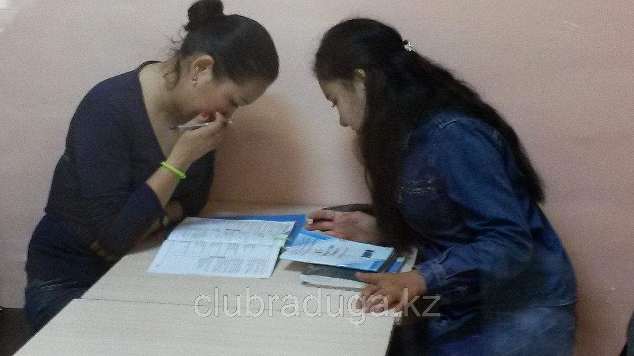Репетиторство по школьным предметам и творчеству