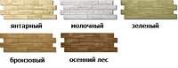 "Фасадная панель Docke-R серия ""Stein"", фото 1"