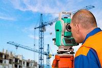 Инженерно-техническое обследование зданий и сооружений