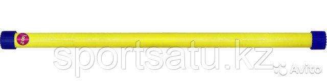 Бодибар (гимнастическая палка) 8 кг 120см Россия