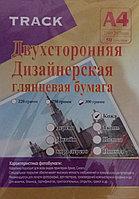Бумага дизайнерская А4, 50л., 260г., глянец (Кожа)