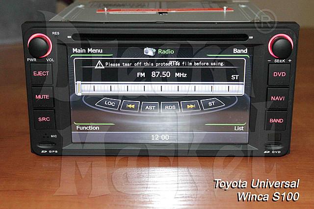 Автомагнитола Toyota универсальная Winca S100