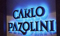 Буквы с контражурной подсветкой, фото 1