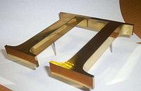 Буквы из роумарка, фото 1