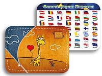 Покрытие на стол жирафы и флаги мира