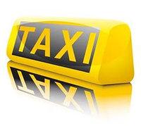 Доставка по городу службой такси.