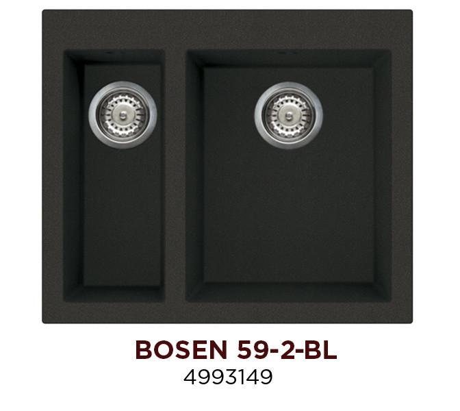 Кухонная мойка OMOIKIRI BOSEN 59-2 (590x500 мм)