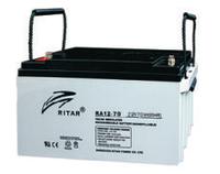 Аккумуляторная батарея Ritar RA12-70 (12V 70Ah)