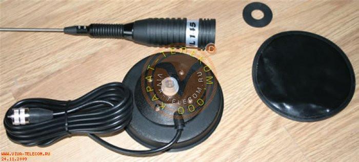 Магнитное основание для  антенн ml-145