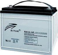 Аккумуляторная батарея Ritar RA12-145 (12V 145Ah)