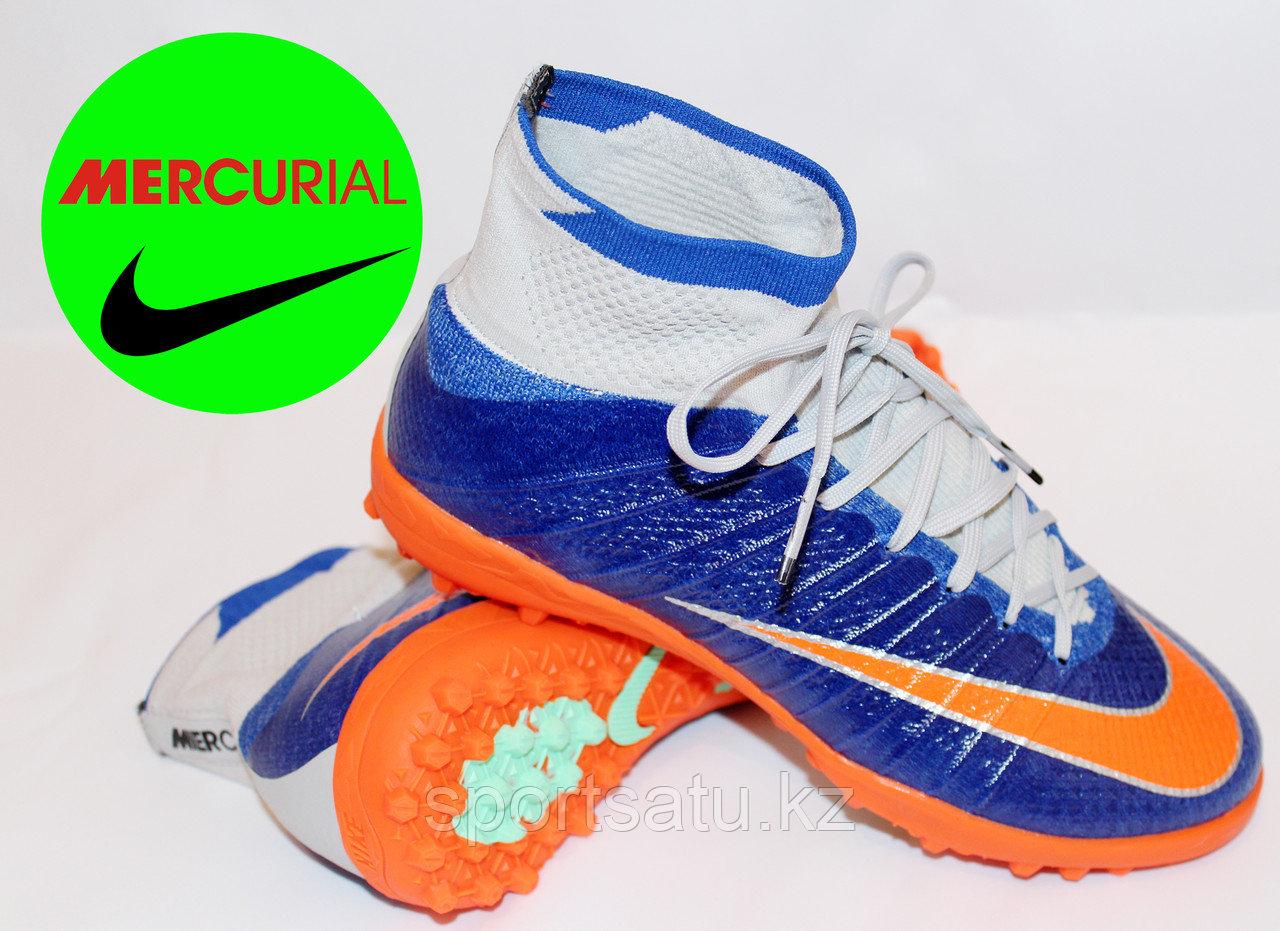 Футбольные бутсы с носками MERCURIAL детские, подростковые