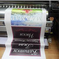 Баннер на юбилей, фото 1