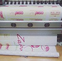 Печать баннера на наурыз