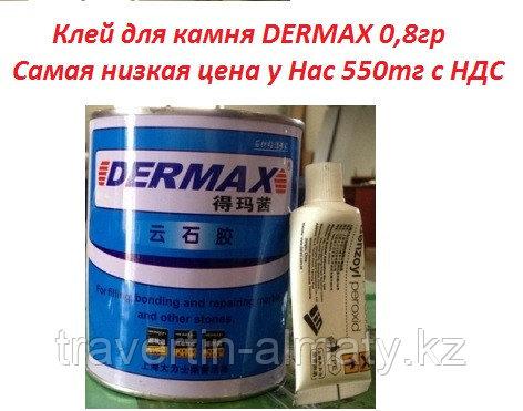 Клей Дермакс для травертина и гранита