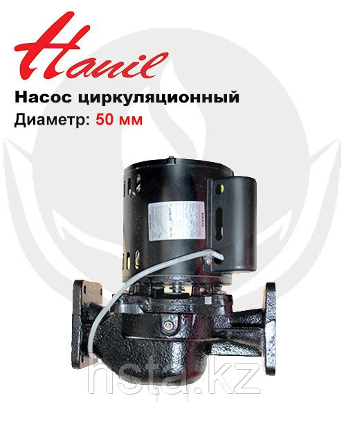 Насос циркуляционный Hanil PB-400-5