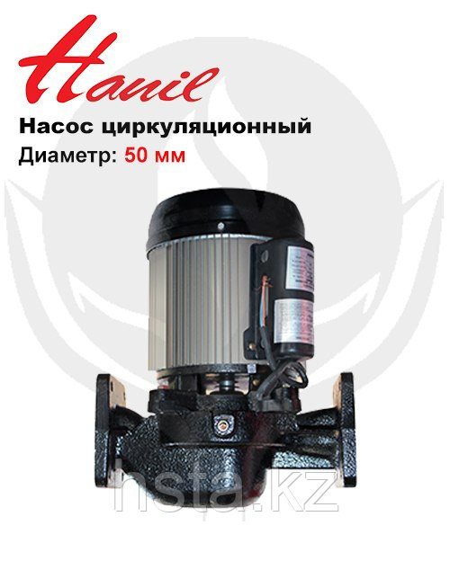 Насос циркуляционный Hanil PB-900