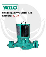 Насос циркуляционный Wilo PH-101E
