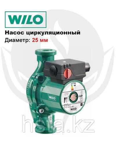 Насос циркуляционный Wilo Star-RS 25/4