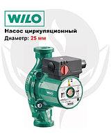 Насос циркуляционный Wilo Star-RS 25/7