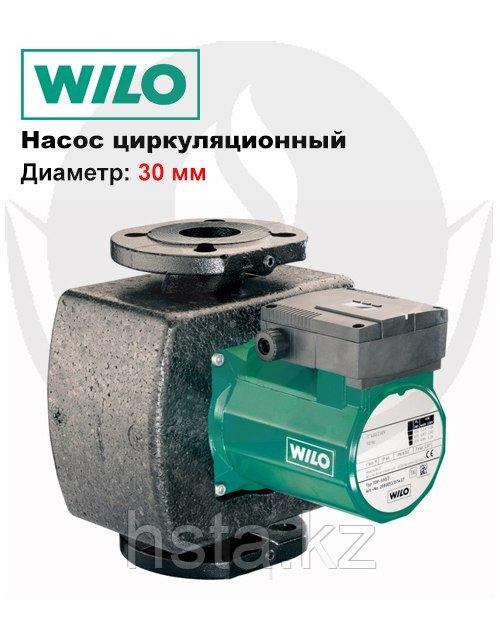 Насос циркуляционный Wilo TOP-S 30/10 (220В)