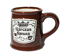 "Декоративная пивная кружка ""Царская банька"", 12 см"