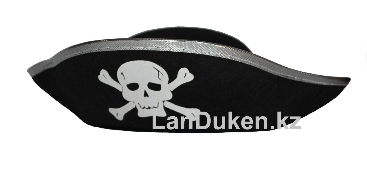 Карнавальная пиратская шляпа с серебристой тесьмой (шляпа пирата)