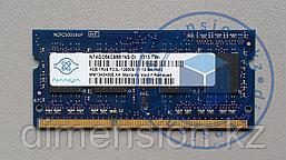 Низковольтная ОЗУ для ноутбука  DDR3 DDR3L 4GB PC3L 1600 1,35В (1.35V)