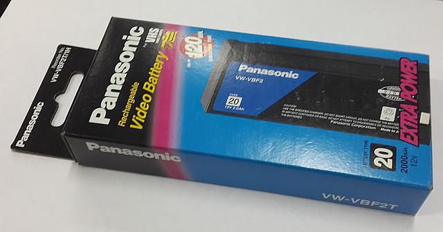 Аккумулятор Panasonic VBF2T/1H (для Panasonic M3500)