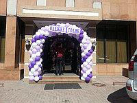 Арки из шаров Алматы, фото 1