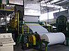 Оборудование по производству туалетной бумаги из макулатуры
